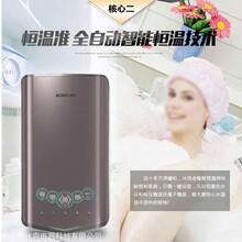 沐克速热式电热水器速热10大品牌排名恒温节能速热电热水器