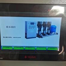 永安水泵靜音節能改造舊水泵房改造圖片