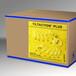 大連防傾斜標簽材質可按需定制
