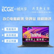 廣州企業前臺工作室/公司/企業電腦租賃免費IT服務圖片