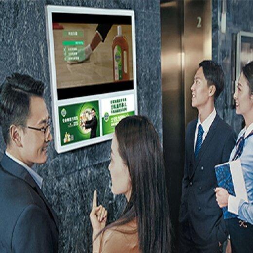 延慶小區電梯海報廣告歡迎來電咨詢