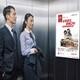 延慶小區電梯海報廣告歡迎來電咨詢原理圖