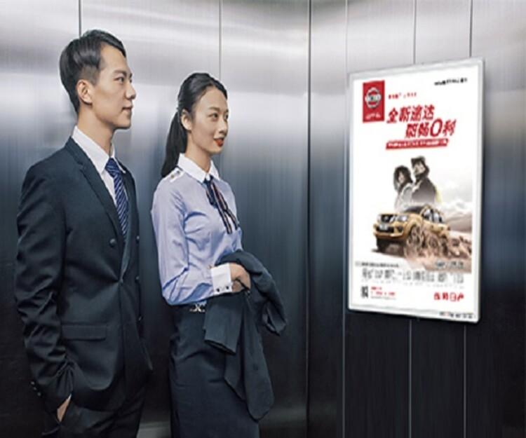 海淀物業電梯廣告