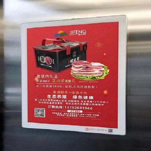 延慶小區電梯海報廣告需要的進來看看