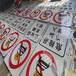 安寧區交通指路標志牌標桿生產廠家質量保障