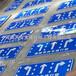 天寶道路指示標牌,桐城定做公路指示標志牌標桿生產廠家價格實惠