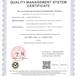 ISO體系認證怎么申請最新標準