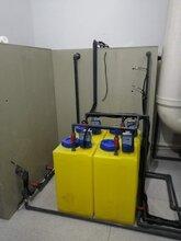 张家口综合实验室废水处理设备方案图片