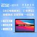广州电脑租赁性能稳定,企业电脑租赁