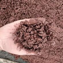 可慧增强剂,行唐优质透水混凝土增强剂优质服务图片