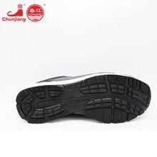安全防護鞋安全鞋輕便安全防靜電防穿刺安全包頭圖片