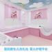 家用水療機杭州水療機