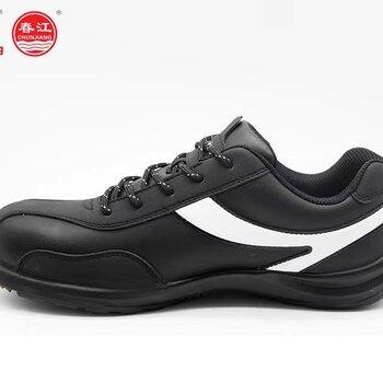 耐酸堿安全勞保鞋