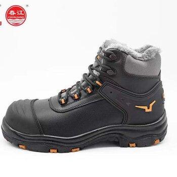 山西安全鞋勞保鞋LC016防穿刺
