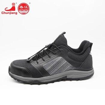 防砸安全鞋排名LC025