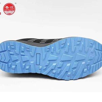 吉豹安全鞋LC024防水