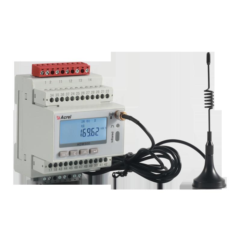 河南钢铁企业网络电力仪表,智能网络电表