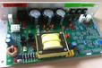 平谷專業維修維修電源快速維修