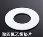 青海生產供應聚四氟乙烯板材價格