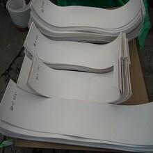 陜西耐高溫聚四氟乙烯板生產廠家,聚四氟圖片