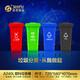 240L塑料垃圾桶圖