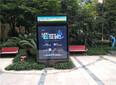 朝陽區大排檔燈箱廣告牌圖片圖片