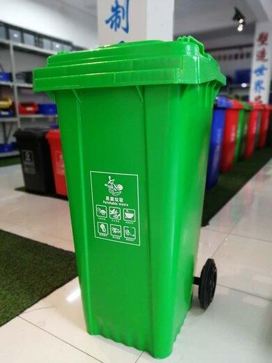 120L環衛垃圾桶,120L分類垃圾桶廠家