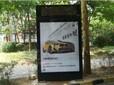 安貞橋附近燈箱廣告制作軟膜燈箱圖片