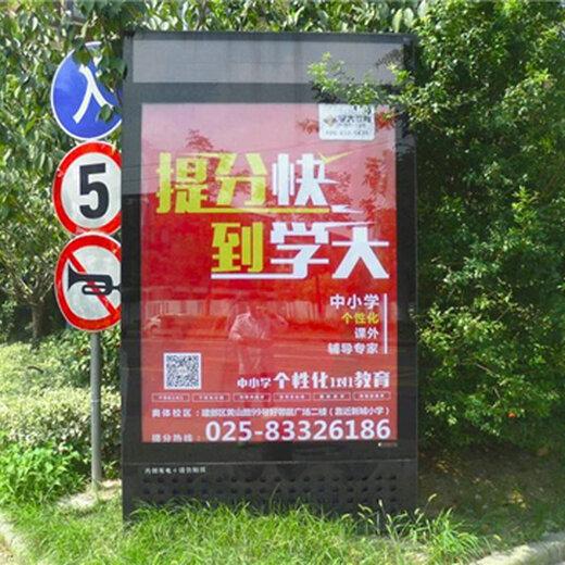 懷柔區公交站臺燈箱廣告發布