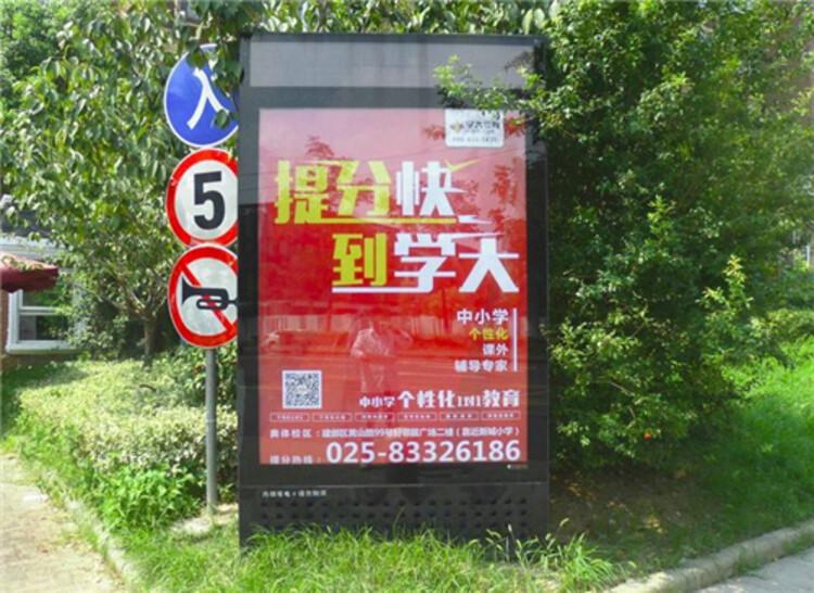 雙井附近成都地鐵燈箱廣告價格