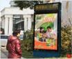 懷柔區街道廣告燈箱圖片