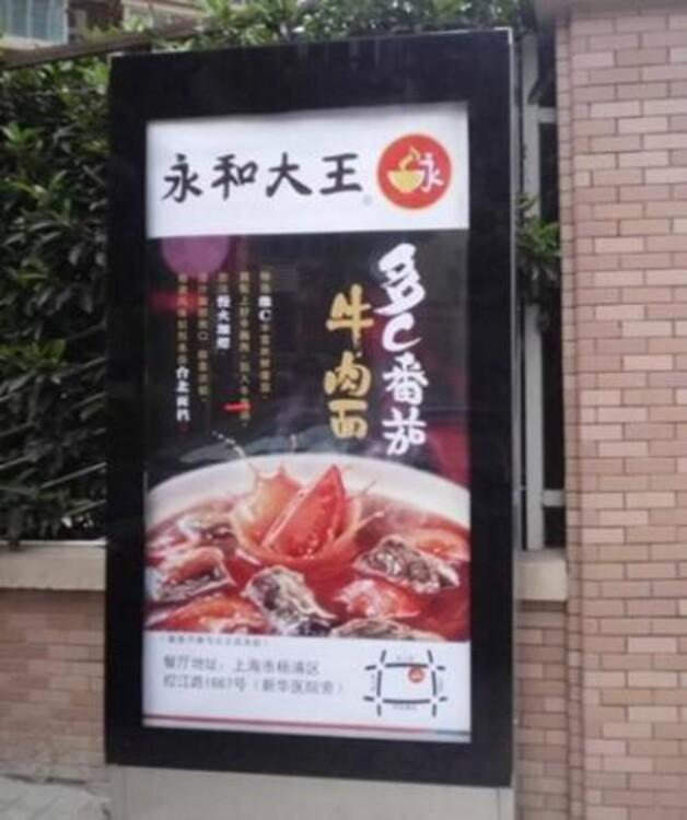 懷柔區公交站臺燈箱廣告