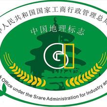 益阳地理标志商标有机产品认证范围