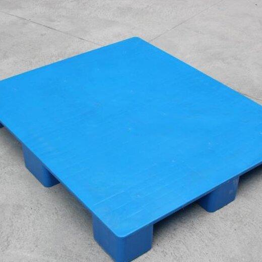 來賓九腳平面托盤質量可靠,九腳平面熟膠卡板