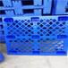 石柱全新九腳網格塑料托盤廠家直銷,九腳網格塑料棧板