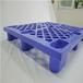河池供應九腳網格塑料托盤價格實惠,九腳網格塑料棧板