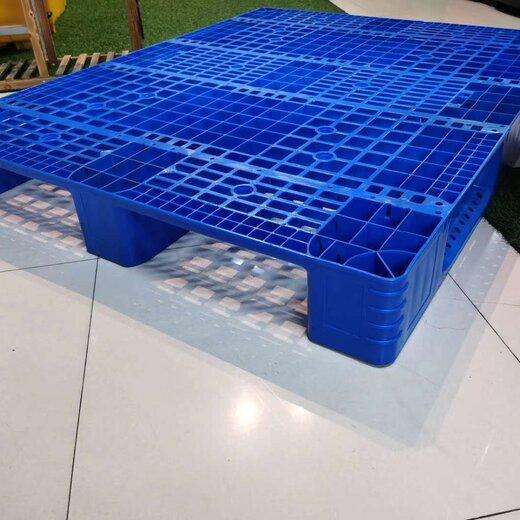 廣西川字網格塑料托盤廠家,川字1.2米塑料棧板