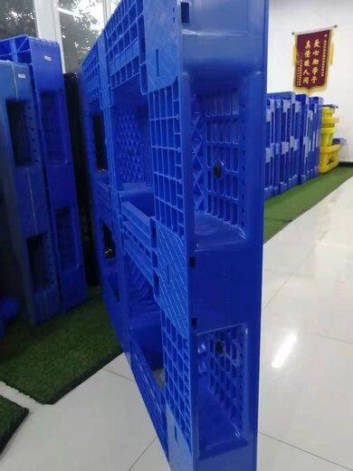 嘉興環保田字網格塑料托盤廠家,田字網格塑膠棧板