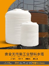 荊州全新塑料水箱10噸PE水箱質量可靠,塑料水塔圖片