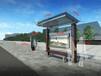 潮州景區公交站臺創意個性款式