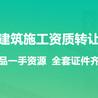 上海建筑設計資質辦理優選企業,建筑設計資質代辦