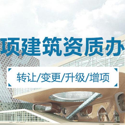 四川公路設計資質辦理服務,公路設計資質代辦