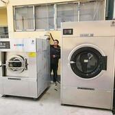 中天医院洗衣房必威电竞在线,全新医院洗衣机操作简单