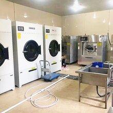 全新宾馆洗衣机放心省心,酒店洗衣机图片