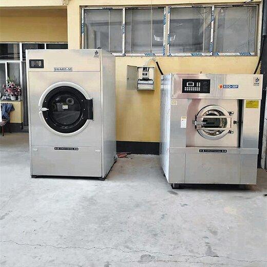 荷涤医院洗衣机,销售医院用洗衣机服务至上