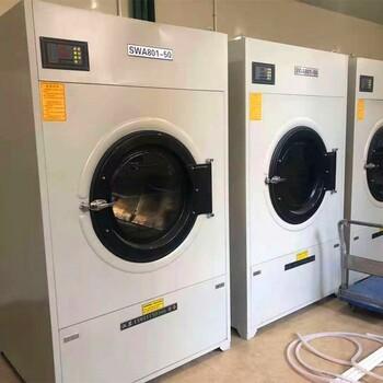 定制医院用洗衣机型号配置,医院烘干机