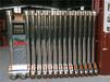 山東電動伸縮門價格鋁合金段滑門電動伸縮門制造廠家