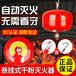 淮海ABC干粉4kg滅火器,貴陽南明區熱門淮海4kg干粉滅火器總代直銷