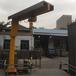 天津750kg懸臂起重機操作簡單