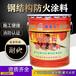 廣州厚型防火涂料批發